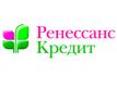 КБ «Ренессанс Кредит» (ООО)