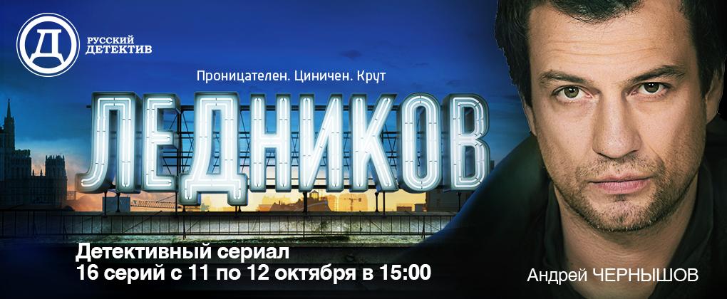 Чечня самые последние новости