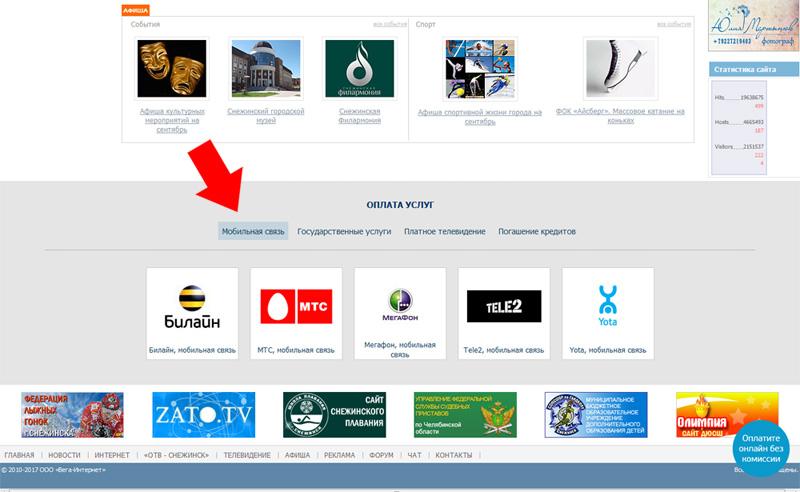 интернет финанс кредит займ на карту в новороссийске без отказа